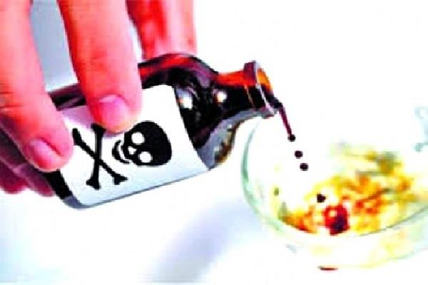 asp crime wife fraudulently drank toxins