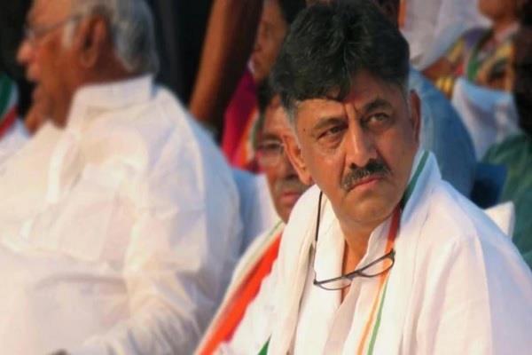 ed enforcement directorate dk shivkumar congress money laundering case