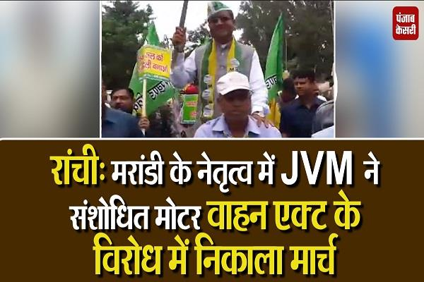 ranchi jvm led march marandi protest amended motor vehicles act