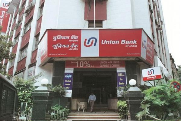 union bank s board approves merger of andhra corporation bank with itself