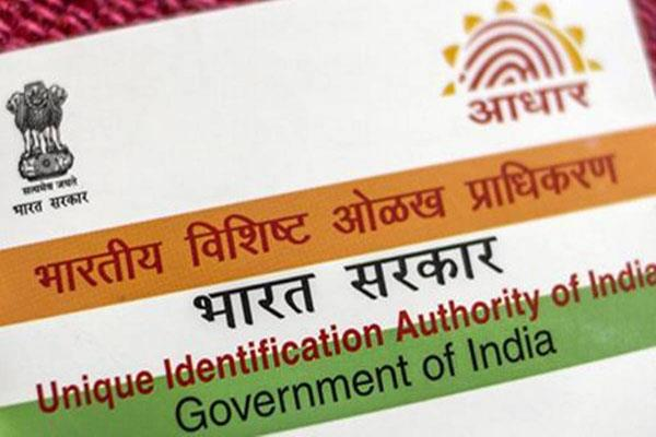 online appointment will have to be taken to make or aadhaar card