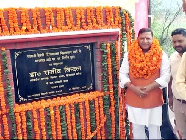rajeev bindal inaugurated the bridge