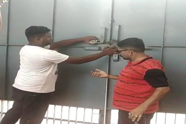 employees locked the gate of the municipal office due to non payment of salary