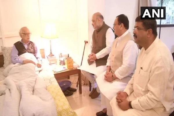shah nadda call on former jammu and kashmir governor jagmohan