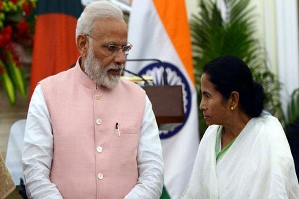mamta banerjee to meet pm modi on 18 september in delhi