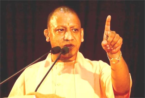yogi government will give compensation on mob lynching