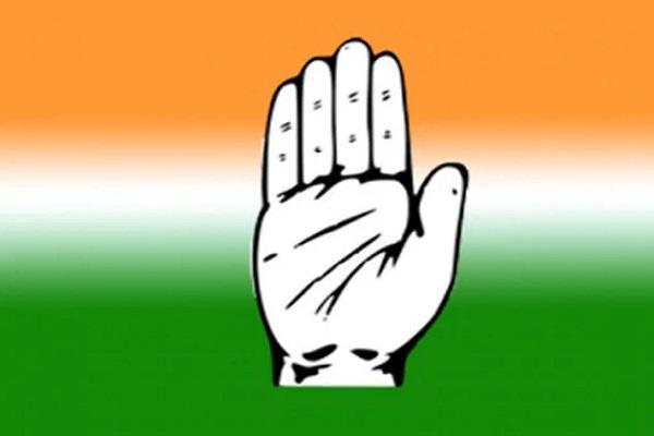 haryana vis election congress ticket announcements the application