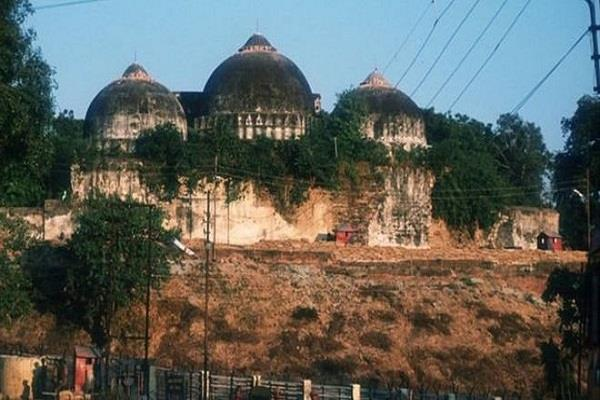 ayodhya case monday to thursday will be heard till evening