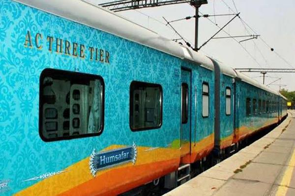 flexi fare scheme removed for humsafar express trains