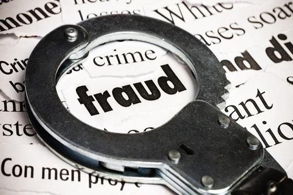 fraud by preparing fake registry of land