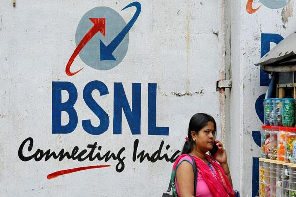 bsnl gives employees the salary of august cmd