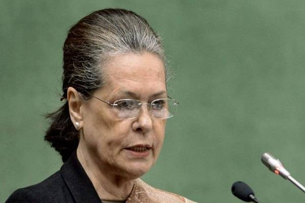 congress will not oppose the new motor vehicle act sonia gandhi