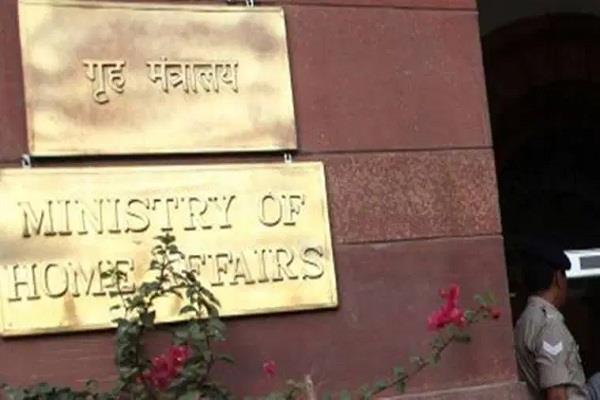 home ministry ends service extension of joint secretary mitra