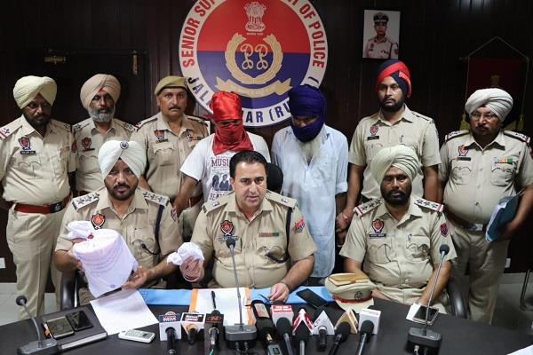 2 smuggler arrested