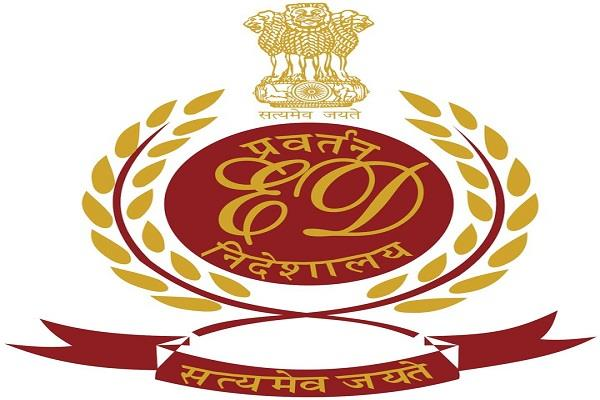 ed takes major action in bank fraud seized assets worth 234 crore
