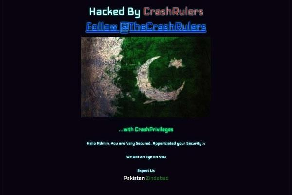 radio pakistan website hacked wrote pakistan zindabad