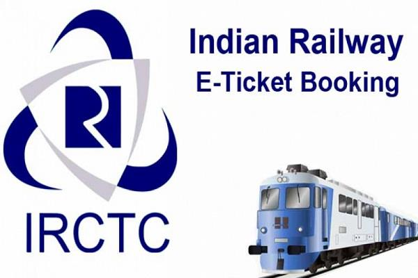 irctc ipo to be launched in navratri target set to raise rs 600 crore