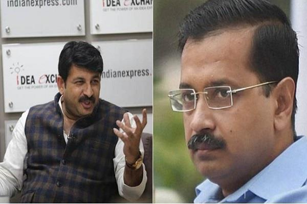 manoj tiwari wrote a letter to kejriwal regarding odd even