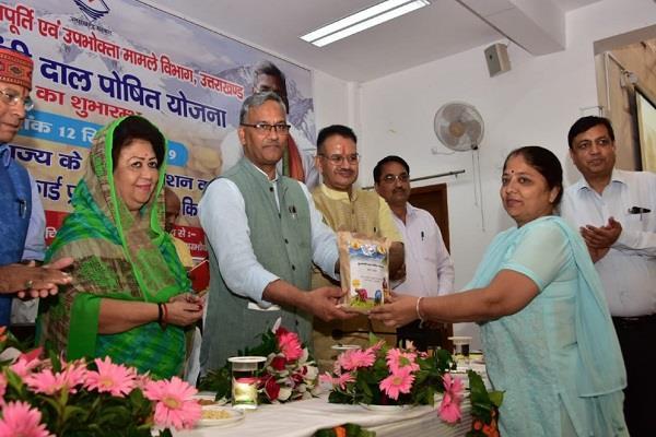 cm launches dal nurture scheme