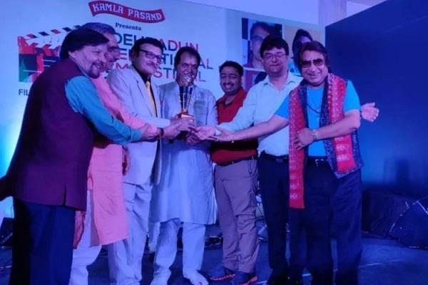 5th dehradun film festival concludes finished