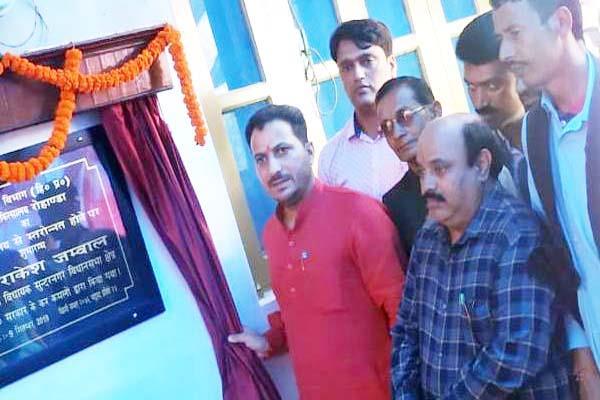 sundernagar animal husbandry rural integral part