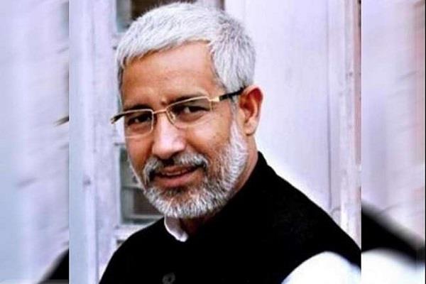 congress demanded the trivandra government