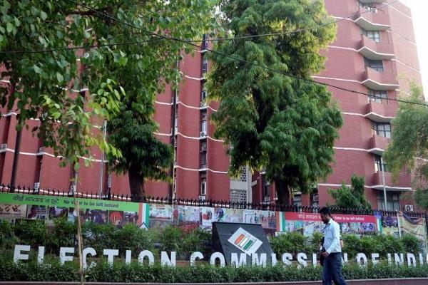 election commission team will go to maharashtra tomorrow