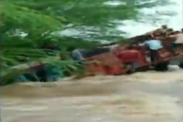 truck full of school students drowned in a river