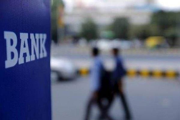 now bank officials will be able to take decisions without fear