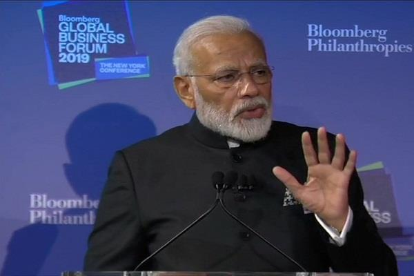 prime minister narendra modi addressed business forum