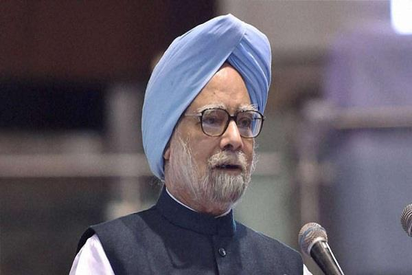 manmohan s attack on the government over the reshuffle in the fc