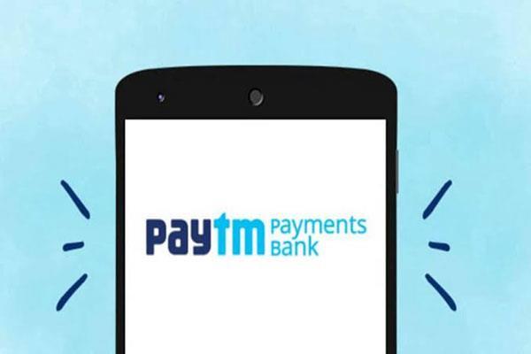 frauds going on regarding paytm kyc accounts being empty