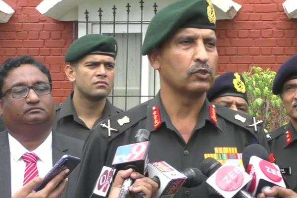 army expresses apprehension of terrorist attack in south india