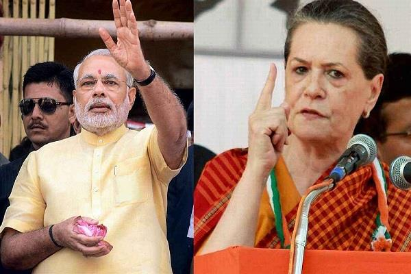 congress plans to surround bjp on article 371