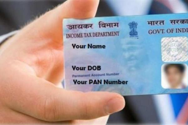 pan will be generated automatically on filing returns through aadhaar cbdt
