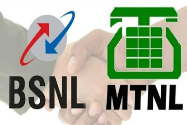 dot asks bsnl mtnl to recall staff working in its offices without sanction