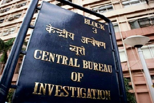 ima scam cbi files charge sheet against mansoor khan