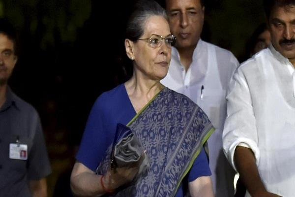 sonia gandhi will hold a meeting with congress ruled chief ministers tomorrow