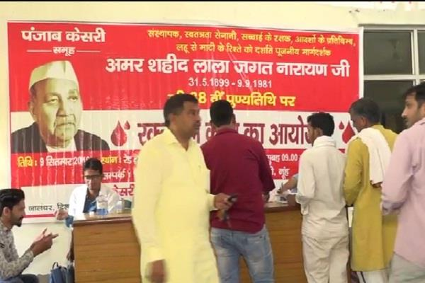 blood donation camp organized on 38th sacrifice day