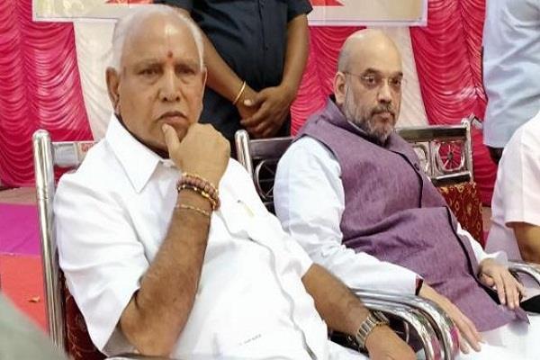 karnataka yeddyurappa s amit shah bluntly can t compromise on language