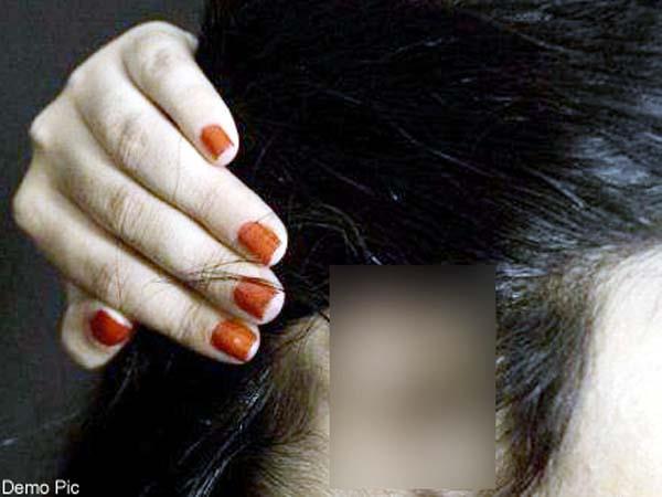 mental patient cut the ear of woman