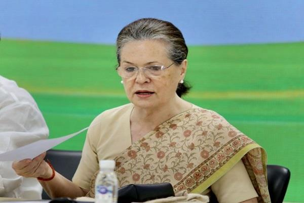 sonia gandhi s meeting with congress ruled chief ministers continues