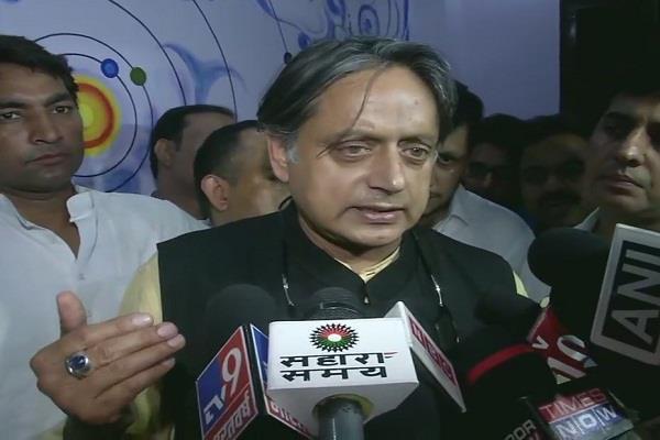 congress sharp attack on pakistan over masood azhar