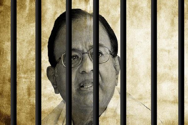 inx media case chidambaram will celebrate 74th birthday in tihar jail