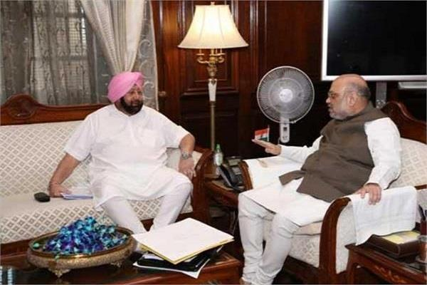 captain amarinder singh meet union home minister amit shah