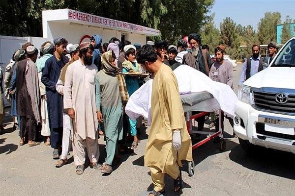 40 civilians accidentally killed in attack against taliban