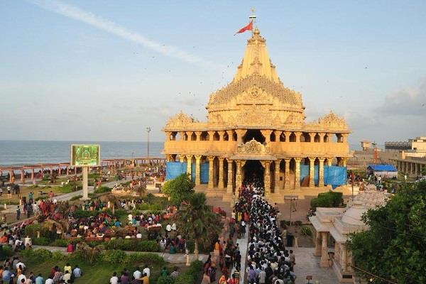 somnath honored central government s best clean pilgrimage site