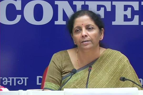 nirmala sitharaman to hold meeting with 200 nbfc and retail borrowers