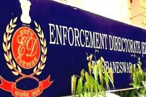 ponzi scam ed seizes assets worth rs 278 crore in telangana