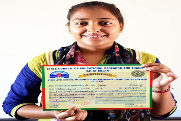 solan farmer daughter national competition selection